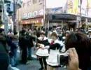 第3回 日本橋ストリートフェスタ 070321 メイドさん行進