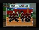ときメモGS2  君と掘り合うシュミレーションゲーム ぱ~と12 thumbnail