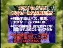 ポケットビスケッツvsブラックビスケッツ 目指せ!武道館ライブ Part2