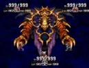 聖剣伝説3魔法なし回復なしアイテム3つでダークリッチ撃破