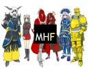 【手書き】何系でもないMHF