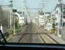 京阪電気鉄道京阪本線 8000系特急 京橋→枚方市 前面展望
