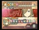 テイルズ オブ ファンダム Vol.2 ドンジャラ・ティア編
