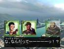 死への恐怖 第03話 「戦慄のグリーン」 thumbnail
