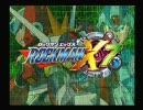 【糞ゲーだと!?】腐女子のロックマンX7実況プレイ~1~【戯言だ!!】
