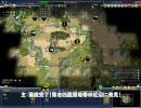 Civilization4(Civ4) BtS ビザンチンで行く マッタリ不死1話 part1(修正版)