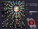 ノーマルシューターが東方紅魔郷をノーマルでやってみた(3-4面)