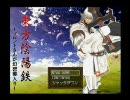 【RPG】東方陰陽鉄 ~ブロントさんが幻想郷入り~1