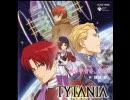 TYTANIA -タイタニア- OP フル 「あの宇宙を、征け」