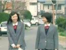 カンフー女子高生