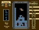 Tetris 2 + Bombliss (FC) ボンブリス PUZZLE 9面 LEVEL 10