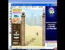 しょうこ♂と変態スネークのWEBゲーム その1おまけ thumbnail