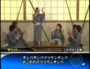 全日本コール選手権 ジグザグ1
