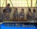 全日本コール選手権 ジグザグ2