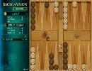 しょうこ♂と変態スネークのWEBゲーム その2-1 thumbnail