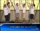 全日本コール選手権 ストロベリーファーム1