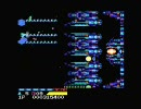 MSX版沙羅曼蛇(good_end)・その1…stage1~stage3-b(惑星キルケ)
