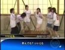 全日本コール選手権 ストロベリーファーム2