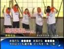 全日本コール選手権 ダイナマイトキッズ1
