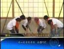 全日本コール選手権 ダイナマイトキッズ2