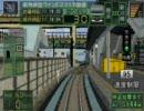 神楽みさきの電車でGO!Pro.2