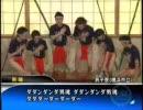 全日本コール選手権 男子寮1