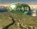 聖界の奇跡 フラン2 デモムービー