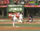 【プロ野球】2008年 珍プレー集