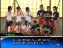 全日本コール選手権 決勝戦1