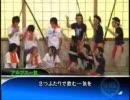 全日本コール選手権 決勝戦2