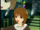 アイドルマスター【雪歩】GO MY WAY!!