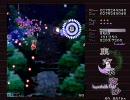 東方永夜抄 Lunatic 結界組 (ASAPIN - 05/07/25) STAGE 2