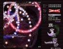 東方永夜抄 Lunatic 結界組 (ASAPIN - 05/07/25) STAGE 4B