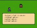 ファミコンジャンプ2 普通にプレイ その5 ターちゃん編
