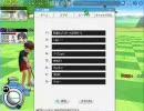 接待ゴルフ【パンヤ実況】 その1 thumbnail