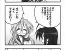 サウンドコミック らき☆すた 第13話「おいしい日」