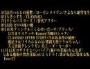 2008 10-12月期アニメ ミシュラン風にキャラ評価