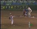 第78位:1988年 近鉄 VS ロッテ10.19 伝説のWヘッダー thumbnail