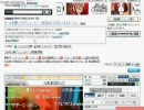 【ニコニコ動画】2008年12月9日2時のニコニコ動画を見てみるを解析してみた