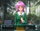 ときめきファクトリー 八重花桜梨 テレフォンショッキング