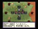 リトルマスター 少し縛りプレイPart 73 「レインボーロード」1