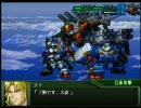 スーパーロボット大戦OGs フォーメーションR