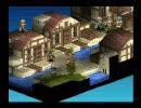 FFT PS版 普通にプレイ Part.2 「魔法都市ガリランド」