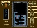 Tetris 2 + Bombliss (FC) ボンブリス PUZZLE 9面