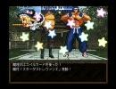 【FF11】東方陰陽鉄 ~ブロントさんが幻想郷入り~5