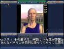 Civilization4(Civ4) BtS ビザンチンで行く マッタリ不死 3話 part1