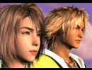 【訛り実況】 FINAL FANTASY X Vol:45