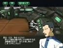 宇宙戦艦ヤマト 二重銀河の崩壊 13 「隠された星」 2/2 thumbnail