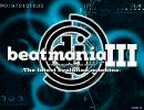 beatmania III - オープニング&プレイデモ