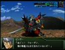 スーパーロボット大戦OGs 斬艦刀・雲燿の太刀-星薙の太刀